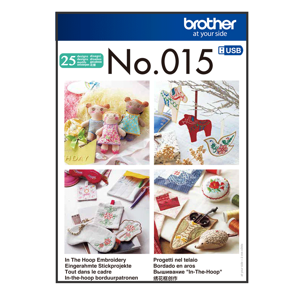 Collection de motifs de broderie n° 15 BLECUSB15