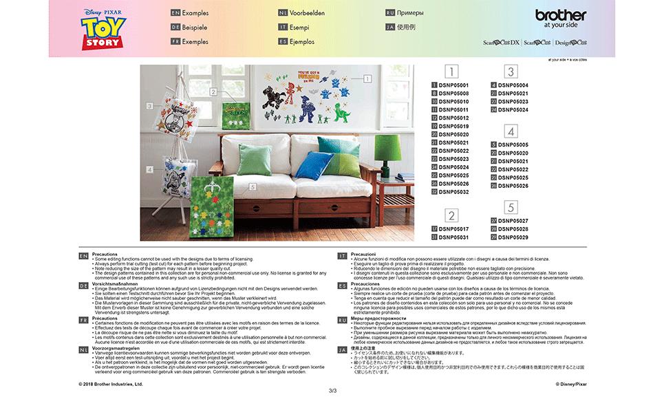 Disney Toy Story woondecoratie-patrooncollectie CADSNP05 8