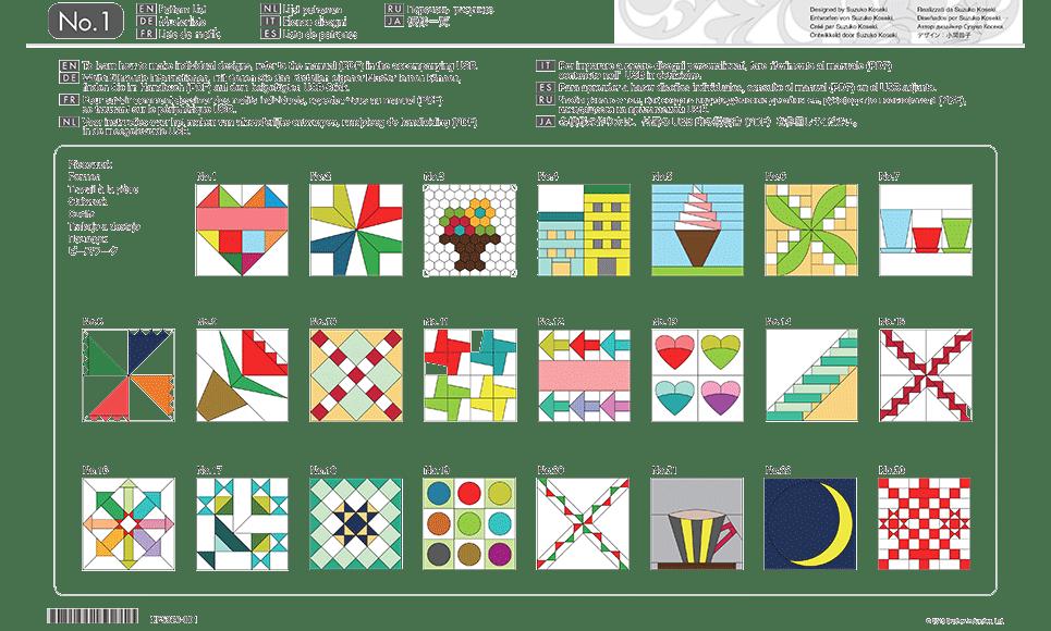 ScanNCut Quilt Pattern Collection CAUSB1 2