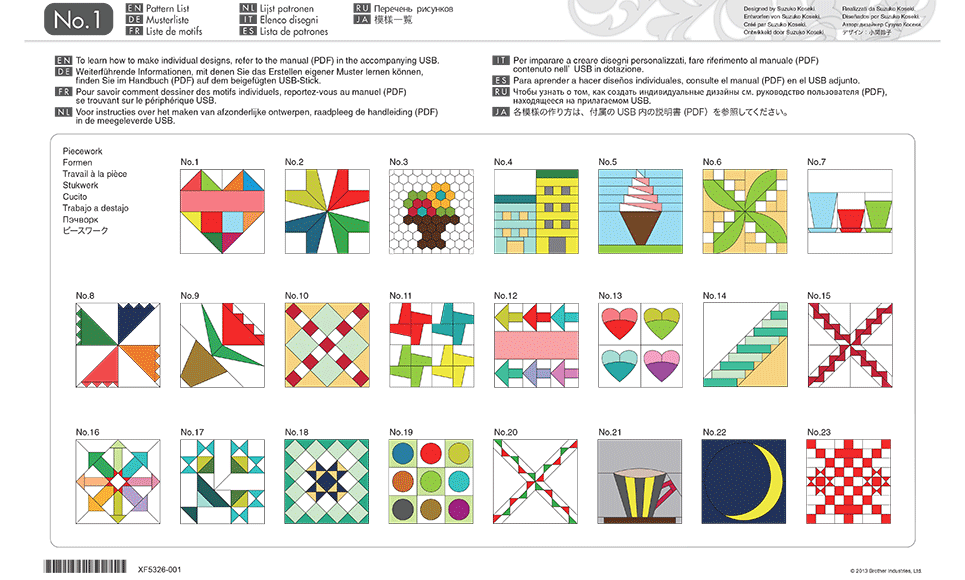 ScanNCut Quilt Pattern Collection CAUSB1 2