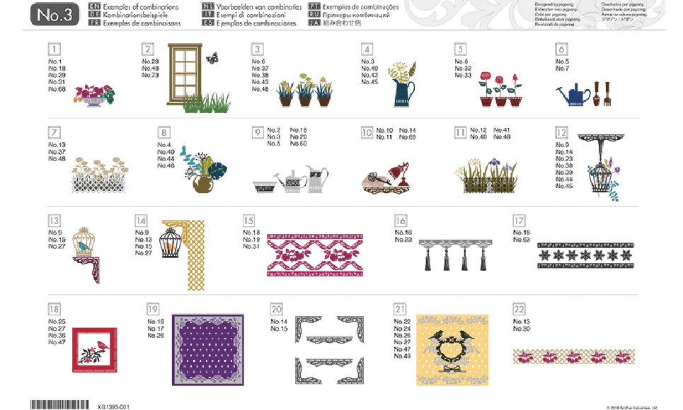 ScanNCut Home-deco Pattern Collection CAUSB3 4