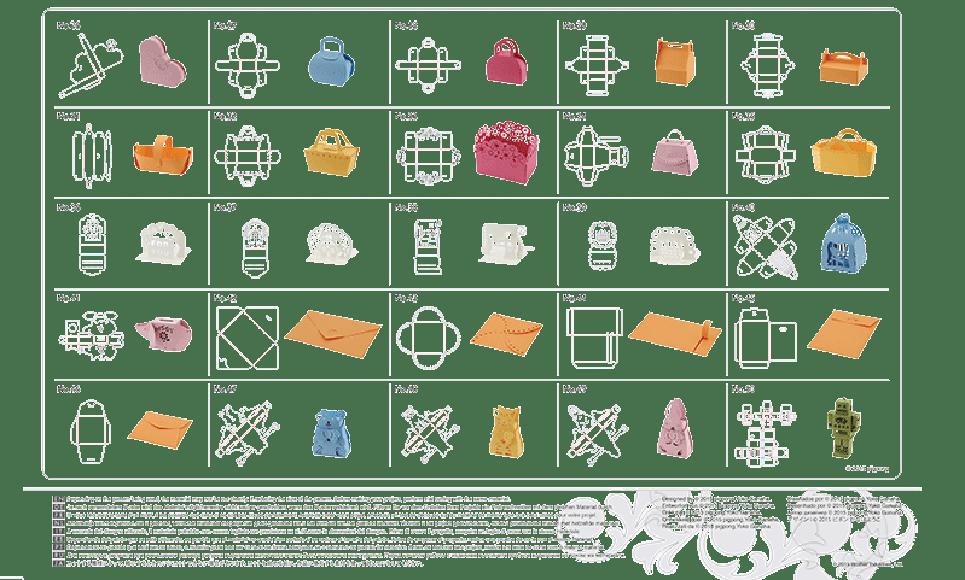 ScanNCut 3D Paper Craft Pattern Collection CAUSB4 3