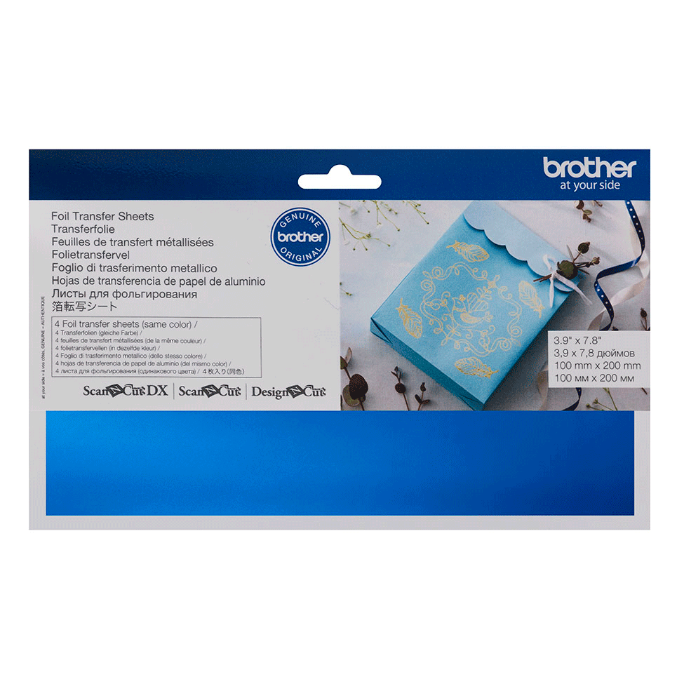 ScanNCut Foil Sheets CAFTSBLU1 - Blue