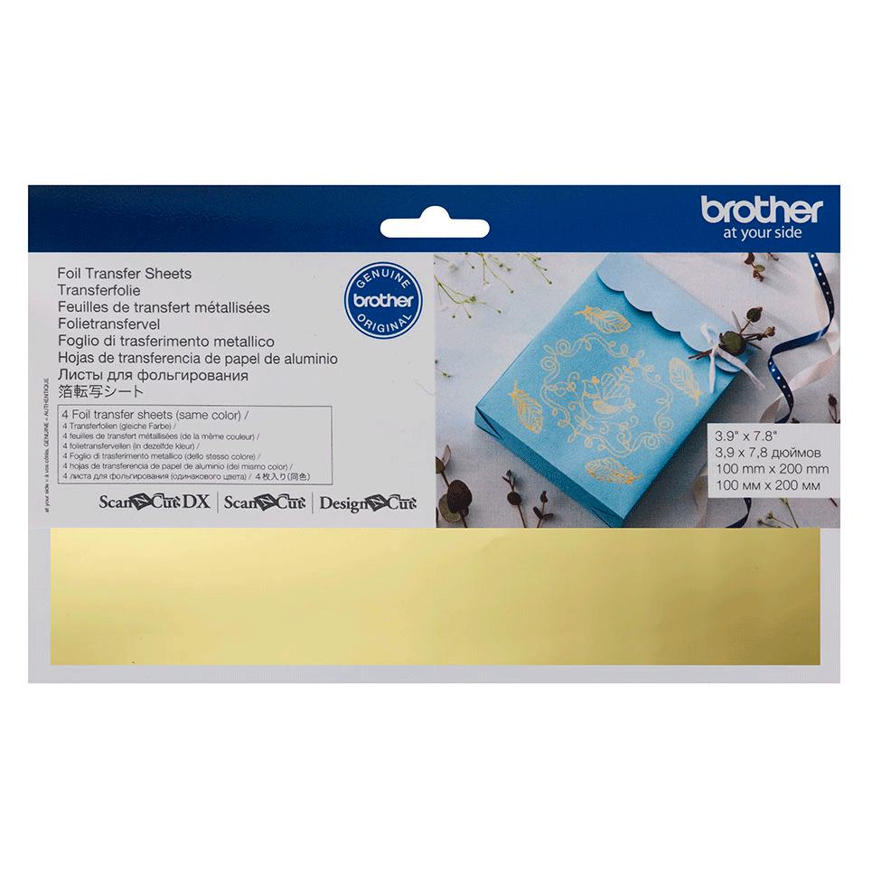 ScanNCut Foil Transfer Sheets CAFTSGLD1 - Gold