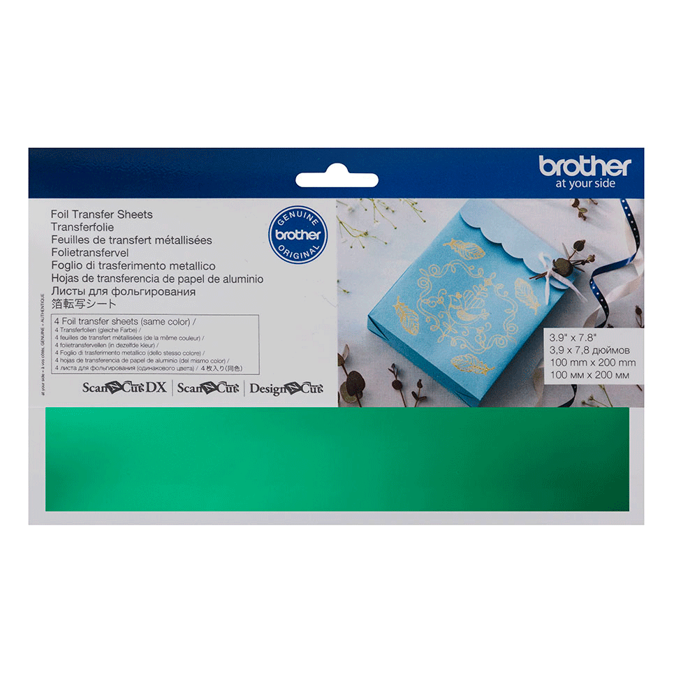 ScanNCut Foil Sheets CAFTSGRN1 - Green
